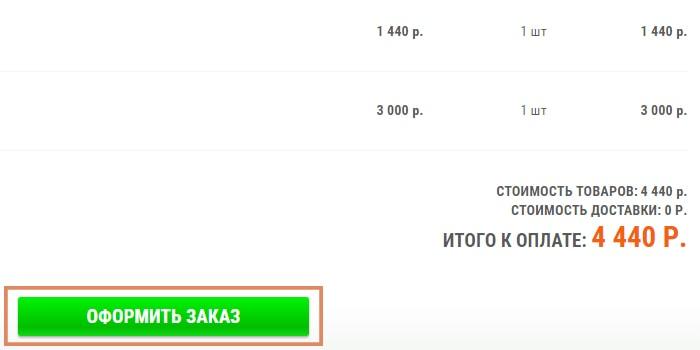 Заказ еду на дом иркутск